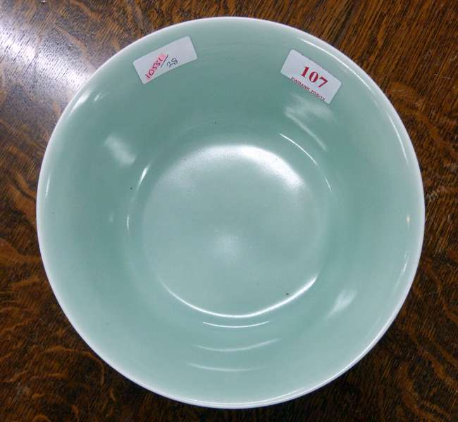 Chinese pale celadon moulded glazed bowl