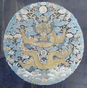 Chinese silk panel depicting a dragon 1313