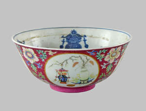 Chinese famille rose pink ground medallion bowl