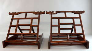 Pair of 20th century Chinese huanghuali folding bookstands