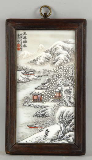 Chinese porcelain plaque in the style of He Xuren, depicting a winter scene with a figure and a boat in a landscape, with calligraphy and two red seal marks, in hardwood frame, visible plaque size 23.5cm x 12.5cm