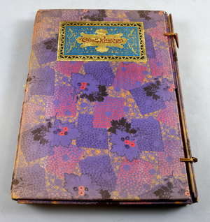 Edward Fitzgerald, Rúbáiyát of Omár Kháyám text in original printed wrappers twelve colour plates by Ansit-Kumar Haldar loose as issued laid down on card each with captioned tissue guards in an original multi-coloured cloth portfolio folio Allahabad