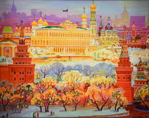 20th century Russian School, a view of The Kremlin, signed and dated '92, oil on board, 22cm x 28cm,