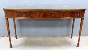 Mahogany console table with three short drawers