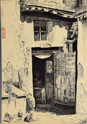 After Wu Guanzhong, courtyard scene with a doorway and chickens, red stamp mark and calligraphy, titled next to the doorway, pen and ink, 38.5cm x 27cm,