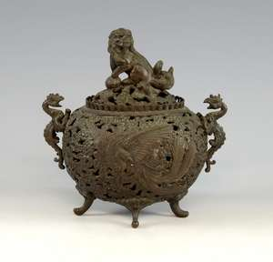 2a365ad72d99 20th century Chinese bronze twin-handled censer and cover with pierced and  phoenix and dragon